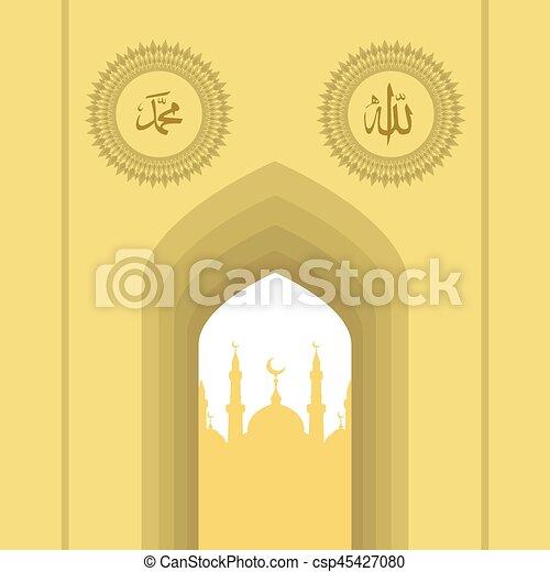 Arco árabe - csp45427080