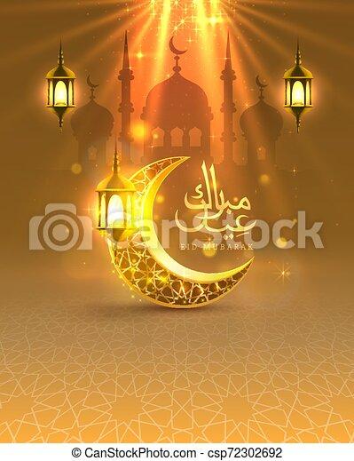 card., noche, tarjeta, arch., mubarak, mezquita, árabe, manuscrito, cubierta, eid, dibujado, fondo., diseño, saludo, vista - csp72302692