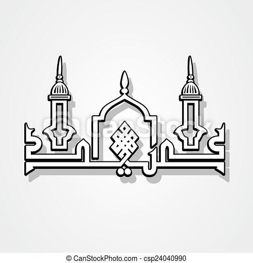 Eid Mubarak - csp24040990