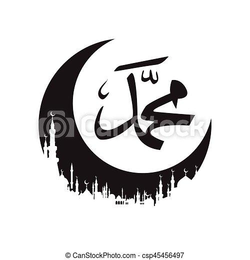 El profeta Mahoma del Islam - csp45456497