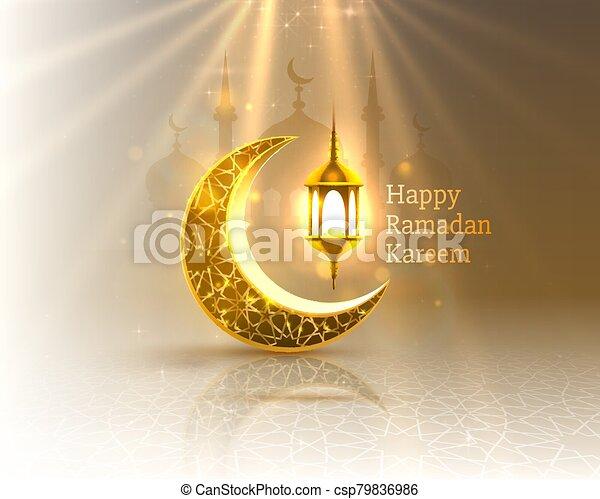 manuscrito, noche, cubierta, arch., dibujado, fondo., saludo, mezquita, diseño, tarjeta, card., vista, ramadan, árabe - csp79836986