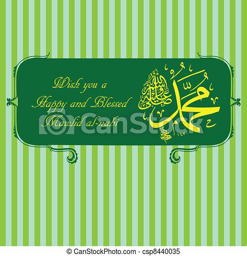 Mawlid al-nabi - csp8440035