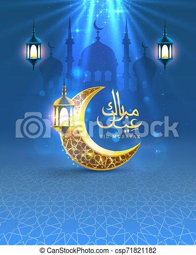 mezquita, mubarak, manuscrito, vista, noche, arch., cubierta, árabe, tarjeta, saludo, dibujado, card., eid, fondo., diseño - csp71821182