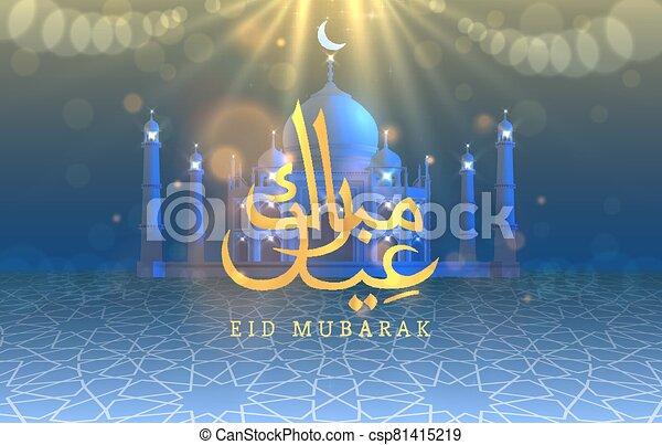 mubarak, arch., cubierta, fondo., noche, árabe, mezquita, card., vista, diseño, eid, saludo, dibujado, manuscrito, tarjeta - csp81415219