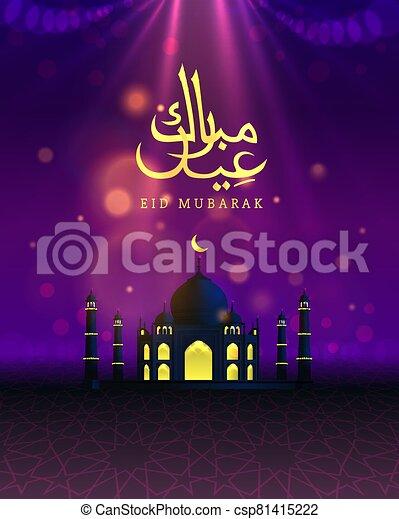 mubarak, arch., cubierta, fondo., noche, árabe, mezquita, card., vista, diseño, eid, saludo, dibujado, manuscrito, tarjeta - csp81415222