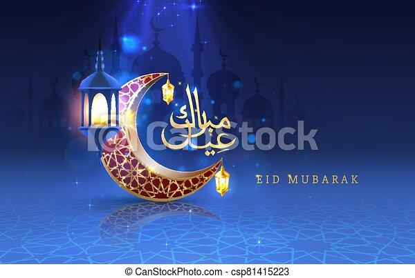 mubarak, arch., cubierta, fondo., noche, árabe, mezquita, card., vista, diseño, eid, saludo, dibujado, manuscrito, tarjeta - csp81415223