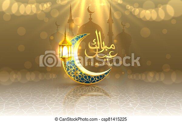mubarak, arch., cubierta, fondo., noche, árabe, mezquita, card., vista, diseño, eid, saludo, dibujado, manuscrito, tarjeta - csp81415225