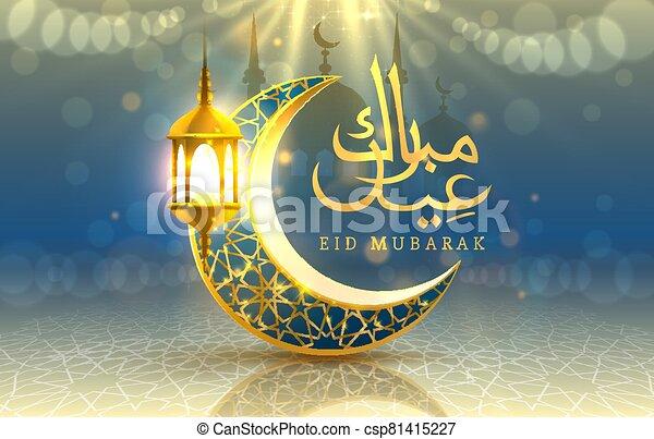 mubarak, arch., cubierta, fondo., noche, árabe, mezquita, card., vista, diseño, eid, saludo, dibujado, manuscrito, tarjeta - csp81415227