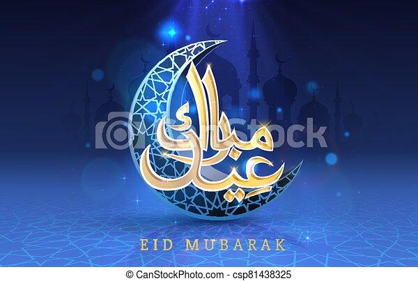 mubarak, arch., cubierta, fondo., noche, árabe, mezquita, card., vista, diseño, eid, saludo, dibujado, manuscrito, tarjeta - csp81438325