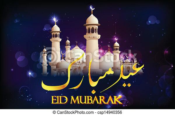 Trasfondo Eid Mubarak - csp14940356