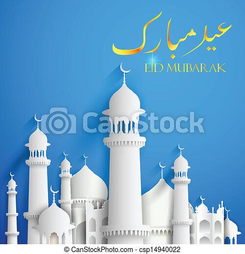 Trasfondo Eid Mubarak - csp14940022