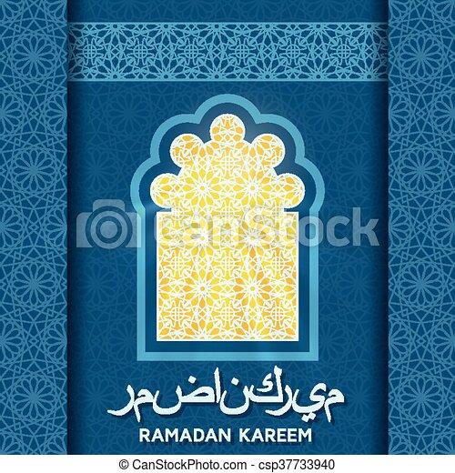 Ramadan kareem fondo. Islámico - csp37733940