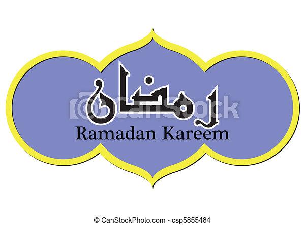 Ramadan kareem ilustración en vector - csp5855484
