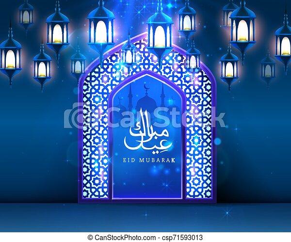 Tarjeta de cubierta de Eid Mubarak, vista nocturna de la mezquita Drawn desde Arch. Fondo de diseño árabe. Tarjeta de felicitación escrita a mano. - csp71593013