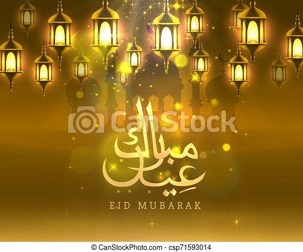 Tarjeta de cubierta de Eid Mubarak, vista nocturna de la mezquita Drawn desde Arch. Fondo de diseño árabe. Tarjeta de felicitación escrita a mano. - csp71593014