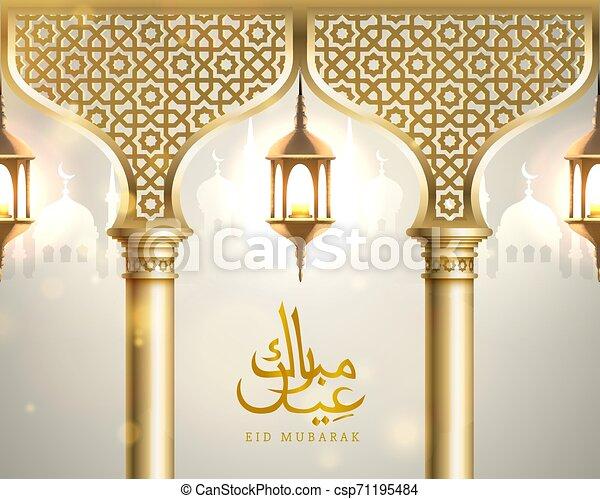 Tarjeta de cubierta de Eid Mubarak, vista nocturna de la mezquita Drawn desde Arch. Fondo de diseño árabe. Tarjeta de felicitación escrita a mano. - csp71195484