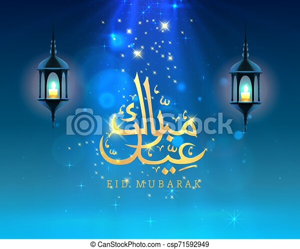 Tarjeta de cubierta de Eid Mubarak, vista nocturna de la mezquita Drawn desde Arch. Fondo de diseño árabe. Tarjeta de felicitación escrita a mano. - csp71592949
