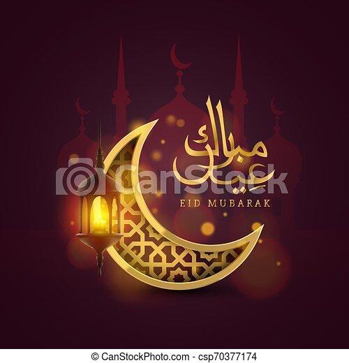 Tarjeta de cubierta de Eid Mubarak, vista nocturna de la mezquita Drawn desde Arch. Fondo de diseño árabe. Tarjeta de felicitación escrita a mano. - csp70377174