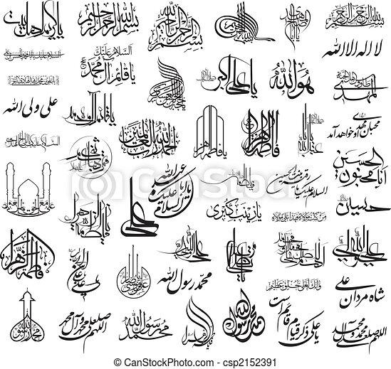 Vectores de escritura arabica - csp2152391